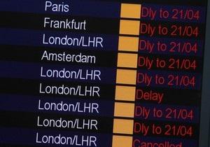 В Амстердаме по подозрению в терроризме задержали сомалийца с британским паспортом