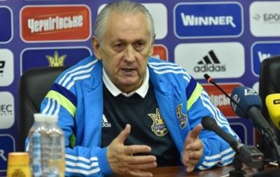 Фоменко: Зміст гри збірної України був на  три з плюсом