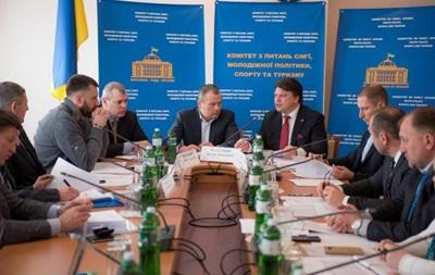 Міністерство молоді та спорту України зібралися ліквідувати