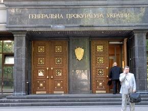 Ъ: Заместителей генпрокурора отстранили от расследования резонансных дел