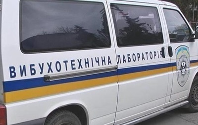 В Харькове и Одессе ищут бомбы в целом ряде учреждений