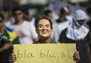 Новости Бразилии - протесты в Бразилии: В Бразилии в акциях протеста участвовали более 250 тысяч человек