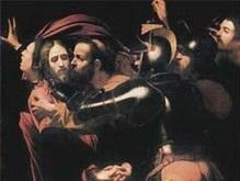 Милиция вышла на возможного заказчика похищения картины Караваджо