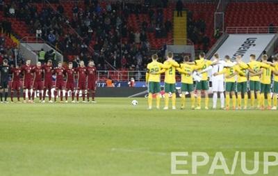 Товарищеский матч сборных России и Литвы начался с минуты молчания
