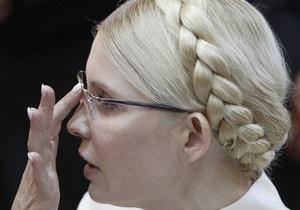 Суд перенес рассмотрение дела Тимошенко