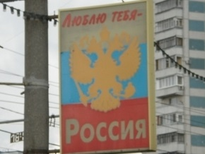 Опрос: 70% украинцев положительно относятся к России