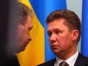 Главы Нафтогаза и Газпрома обсудили в Москве вопрос оплаты за газ