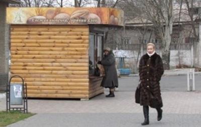 В Мариуполе отказались продавать хлеб украиноязычному покупателю