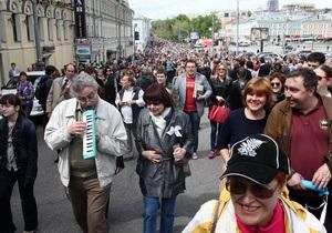 Reuters: Писатели вернули мирный протест на улицы Москвы