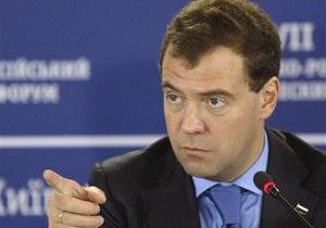 СМИ: На встречу с Медведевым пришла вся украинская бизнес-элита