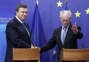 В ноябре состоится саммит Украина - ЕС