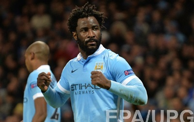 Манчестер Сити готов расстаться с ивуарийским нападающим