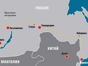 Россия согласилась достроить нефтепровод ВСТО из Восточной Сибири до Китая