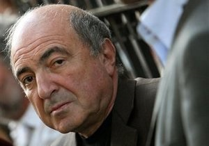 Генпрокуратура РФ: недвижимость Березовского во Франции арестована