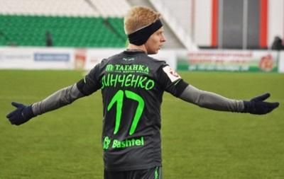 Украинец Зинченко стал лучшим игроком российской Уфы