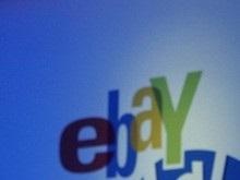 На eBay продали компьютер с базой данных миллионов банковских клиентов