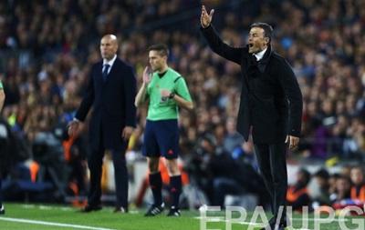 Енріке: Не хочу шукати виправдання поразці від Реала