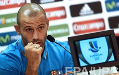Маскерано: Реал переміг нас двома контратаками