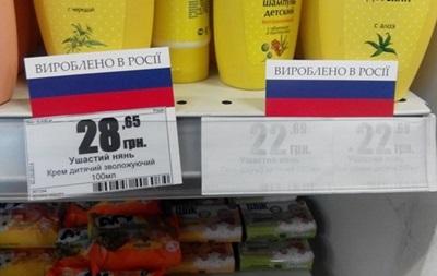Експерт розповів, як виробники з РФ обходять українські санкції