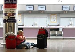 Банкротство Karya Tour: обманутых украинцев вывозят из Турции россияне