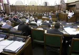 Депутаты латвийского парламента не сочли нужным урезать себе зарплату