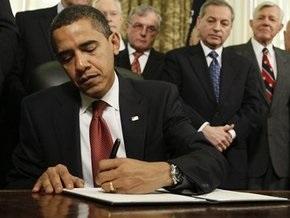 Обама подписал закон о выделении Пакистану $7,5 млрд