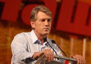 VOA: Украина. Противостояние вокруг партии Наша Украина