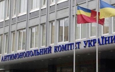 В Киеве  минировали  Антимонопольный комитет
