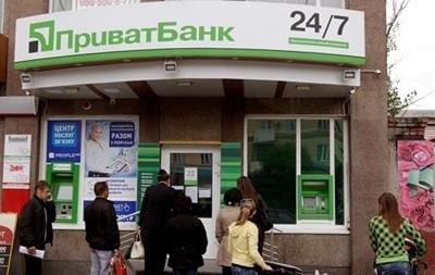 У Приватбанку розповіли про збої зі зняттям готівки