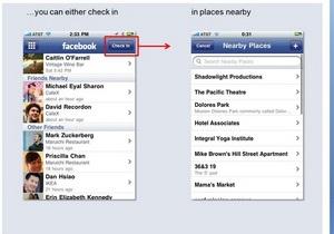 Facebook запустил в Украине и России сервис Места