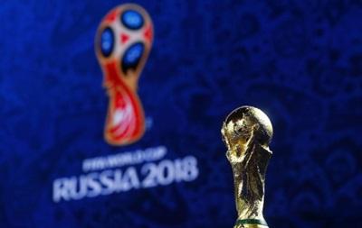 ФІФА: Політична обстановка не завадить проведенню ЧС-2018 в Росії