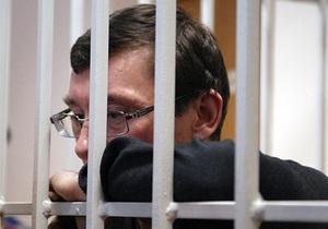 Суд рассмотрит апелляцию на приговор Луценко 15 мая