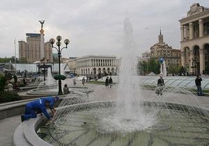 В центре Киева заработали фонтаны