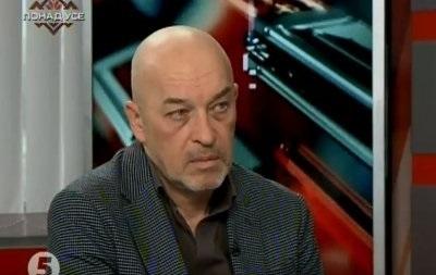 Из Луганской ВГА уволился департамент финансов – Тука