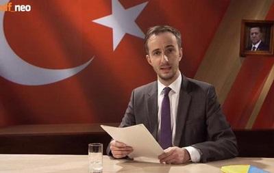 Немецкому телеведущему грозит суд за шутки про Эрдогана