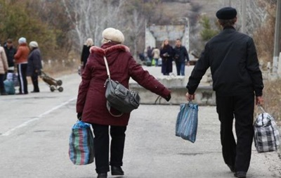 Пункт пропуску в Станиці Луганській закривають