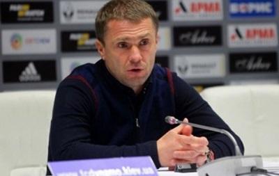 Ребров: Вважаю за необхідне принести вибачення уболівальникам