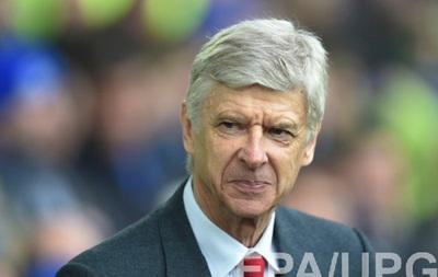 Венгер: У гравців Арсеналу немає проблем з алкоголем