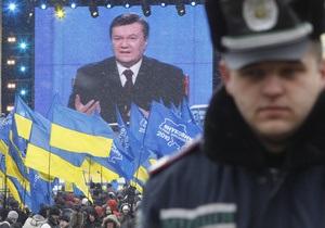 Политолог назвал Разговор Януковича со страной  психотерапевтическим сеансом