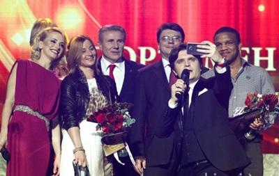 Український спортивний Оскар знайшов своїх героїв