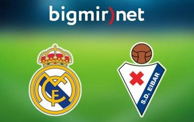 Реал Мадрид - Ейбар 4:0 Онлайн-трансляція матчу чемпіонату Іспанії
