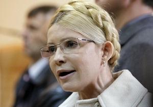 Тимошенко выступает против избрания Лутковской Уполномоченным по правам человека