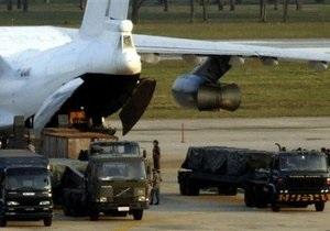 Задержанный в Таиланде самолет мог выгрузить оружие в любой точке маршрута