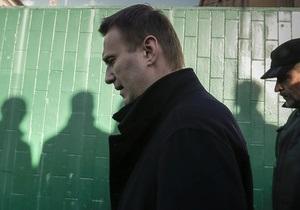 Россия суд - Навального поддержал Ходорковский