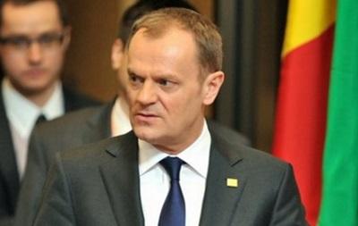 Туск відмовився брати участь в переговорах щодо Донбасу - МЗС Польщі