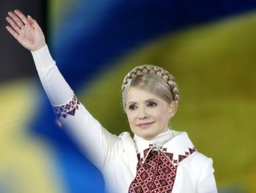 В БЮТ называли предвзятым заявление о нарушениях при выдвижении Тимошенко в президенты