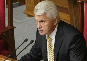 Литвин утверждает, что не отзывал свое заявление об отставке