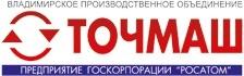 Экономический эффект от внедрения производственной системы  Росатом  в ОАО  ВПО  Точмаш  в 2010 году составил 39,6 млн. рублей