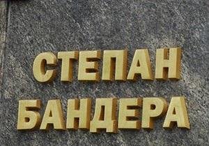 В Нашей Украине отвергают обвинения в плате должностями за молчание о Бандере