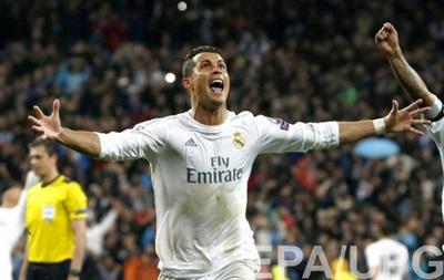 Реал вийшов до півфіналу Ліги чемпіонів